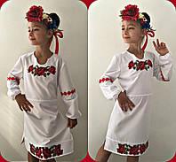 Платье вышиванка для девочки 122 - 140 см. Детское, подростковое платье с вышивкой с длинным рукавом