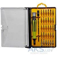 Профессиональный инструмент для ремонта телефонов