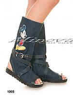 Летние джинсовые сапожки