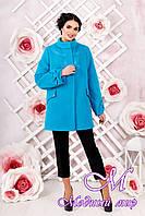 Женское кашемировое пальто голубого цвета большого размера (р. 44-54) арт. 974 Тон 246