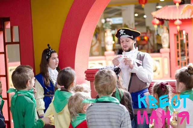 Настоящий пиратский квест для детей. 3