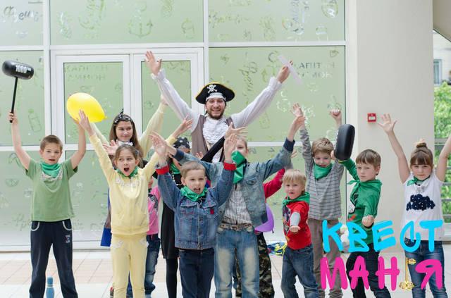 Настоящий пиратский квест для детей. 6