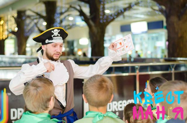 Настоящий пиратский квест для детей. 7