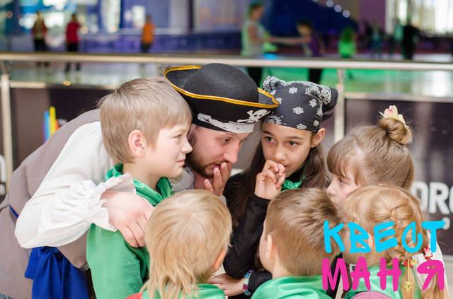 Настоящий пиратский квест для детей. 11
