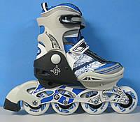 Роликовые коньки раздвижные ZEL Z-633 B (32-35) (PL, PVC, колесо PU, алюм. рама, синие)