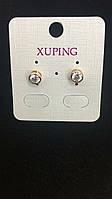 Серьги-XP XUPING
