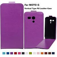 Чехол  Флип для Motorola Moto G фиолетовый