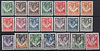 Северная Родезия марки 1938 MLH, F/VF - Nothern Rhodesia, фото 1