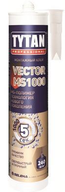 Монтажний клей Vector MS1000 - Компания «Строй-Сервис» в Кременчуге