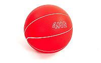 М'яч медичний (медбол) SC-8407-4 4 кг
