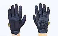 Перчатки MECHANIX тактические черные