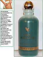 Алоэ Гель для Душа, Форевер, США, Aloe Bath Gelee, 251 мл