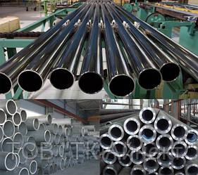 Труба нержавеющая 25х1,2 круглая матовая и зеркальная AISI 304 сталь нержавейка трубы нержавеющие.