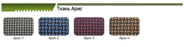 Ткань Арис