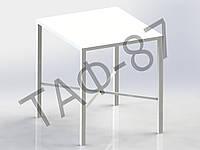 Стол металлический №1