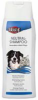 Trixie Нейтральный шампунь для котов и собак 250мл/1л (2907/2917)