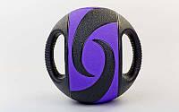 М'яч медичний (медбол) з двома ручками FI-5111-5 5кг (гума, d-27,5см, чорний-фіолетовий)