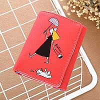 Маленький кошелек с девочкой светло красный, фото 1