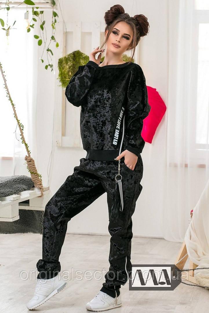 Женский спортивный костюм из бархата ХЛ размер - интернет-магазин