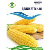 Кукуруза деликатесная, 20г