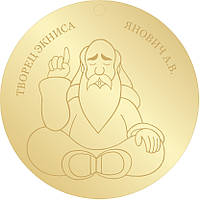 Корпоративные медали с логотипом для награждений, фото 1
