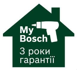 Продлите гарантию на профессиональные электроинструменты Bosch