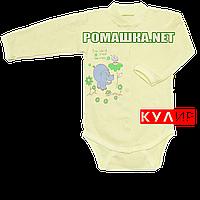 Детский боди с длинным рукавом р. 74 ткань КУЛИР 100% тонкий хлопок ТМ Алекс 3148 Желтый1