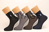 Бамбуковые мужские носки Style Luxe 41-45, фото 1