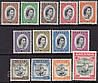 Британская Гренада 1953 год - полная серия