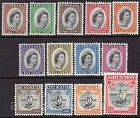 Британская Гренада 1953 год - полная серия, фото 1
