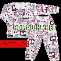 Детская плотная пижама для девочки р. 92-98 демисезонная ткань ИНТЕРЛОК 100% хлопок 3416 Розовый 98