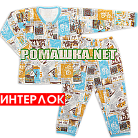 Детская плотная пижама для мальчика р. 92-98 демисезонная ткань ИНТЕРЛОК 100% хлопок 3416 Бирюзовый 92