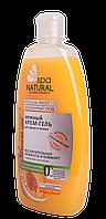 Нежный крем-гель для душа и ванны Сочный персик и масло абрикоса (уход и нежность) МК NATURALL 500мл (2322)