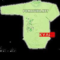 Детский боди с длинным рукавом р. 74 ткань КУЛИР 100% тонкий хлопок ТМ Алекс 3148 Зеленый2