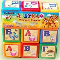 Набор игровых кубиков Азбука 9 штук Бамсик 020/2