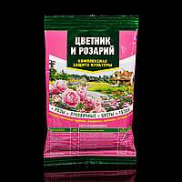 Щедрый урожай Цветник Розарий 6 в 1 Беларусь