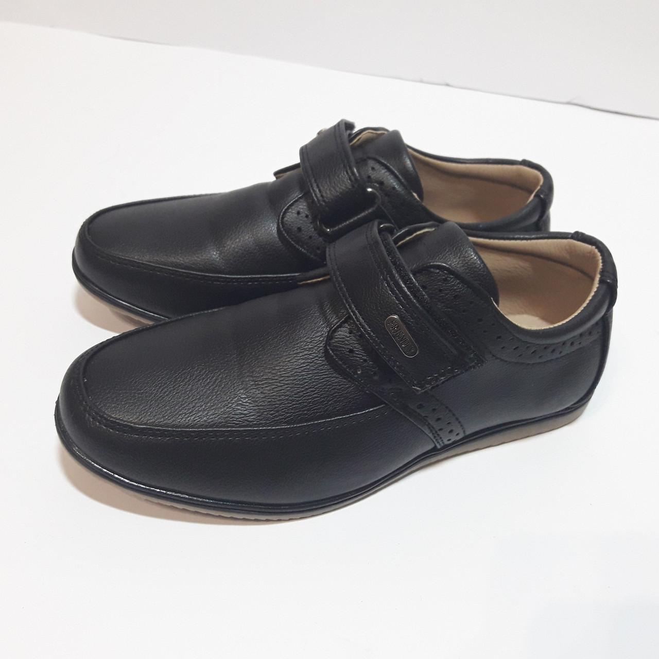 Туфли подростковые черные школьные для мальчика том м р. 35, 36