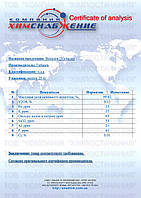 Ванадію оксид (пентаоксид ванадію, ванадієвий ангідрид)