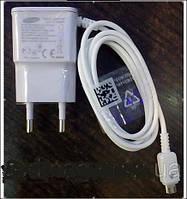 Зарядное проводное устройство для SAMSUNG charger 7100 (зарядка для телефона самсунг)