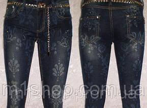 Женские джинсы   С узорами tr, фото 2