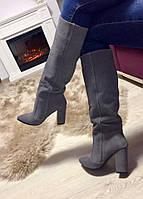 Женские демисезонные сапоги натуральная замша, каблук 10 см. Серый цвет