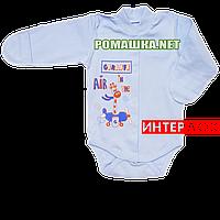 Детский боди с длинным рукавом р. 62 демисезонный ткань ИНТЕРЛОК 100% хлопок ТМ Алекс 3149 Голубой