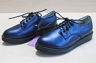 Туфли ботинки на шнурках для девочки серия школьная обувь тм Тom.m р.32,36,37, фото 2