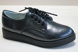 Туфли ботинки на шнурках для девочки серия школьная обувь тм Тom.m р.32,36,37, фото 3