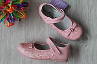 Детские туфли на девочку с нежным узором розовый цвет тм Tom.m р.25,26