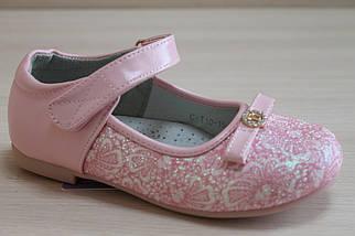 Детские туфли на девочку с нежным узором розовый цвет тм Tom.m р.25,26, фото 2