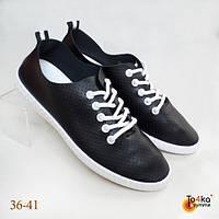 Мокасины на шнуровке, черные