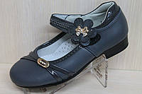 Серые туфли для девочек тм Tom.m р. 25,26