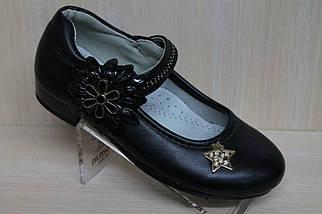 Туфли с украшением на девочку тм Tom.m р. 26, фото 2