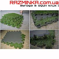 Детский мягкий пол искусственная трава пазлы 534х534х10мм, 1шт